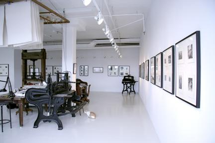 Atelier Galerie Alain Piroir.